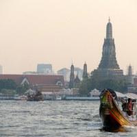 Nuestra llegada a Bangkok